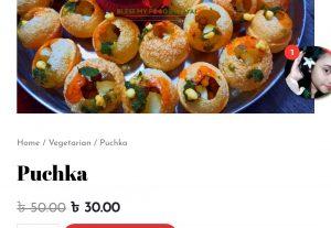 6867Website for a Restaurant